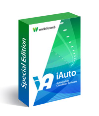 iAuto Vehicle Software Special Edition