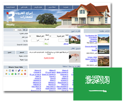 Arabic RTL theme for iRealty Classifieds Script
