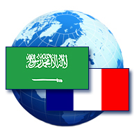 News about French Arabic Lang Files