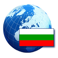 News: Bulgarian Lang File Available