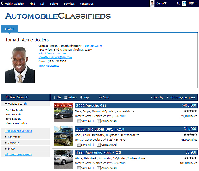Classified Software: Dealer Inventory Feature