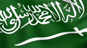 Flag_of_Saudi_Arabia