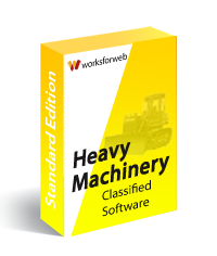 Machinery Software Standard Edition